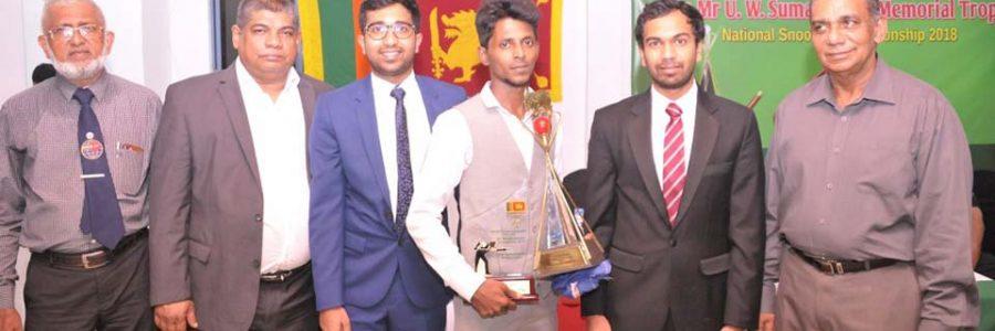 U.W Sumathipala Memorial Trophy, National Snooker Championship