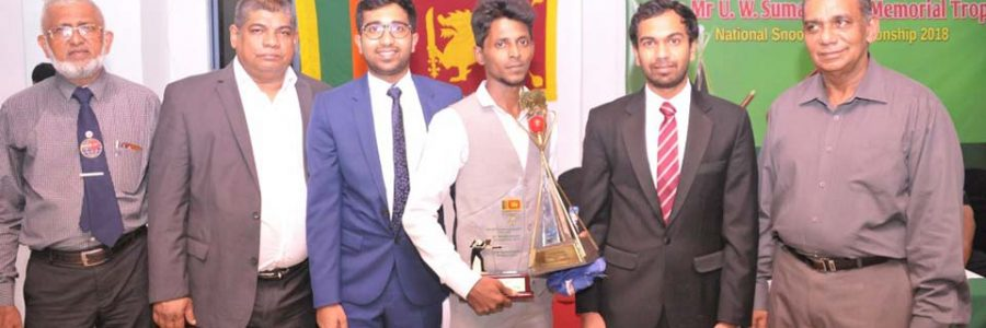 U.W Sumathipala Memorial Trophy, National Snooker Championship